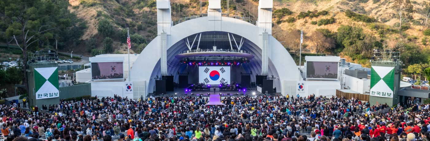 The Korea Times Music Festival | The Korea Times Music Festival