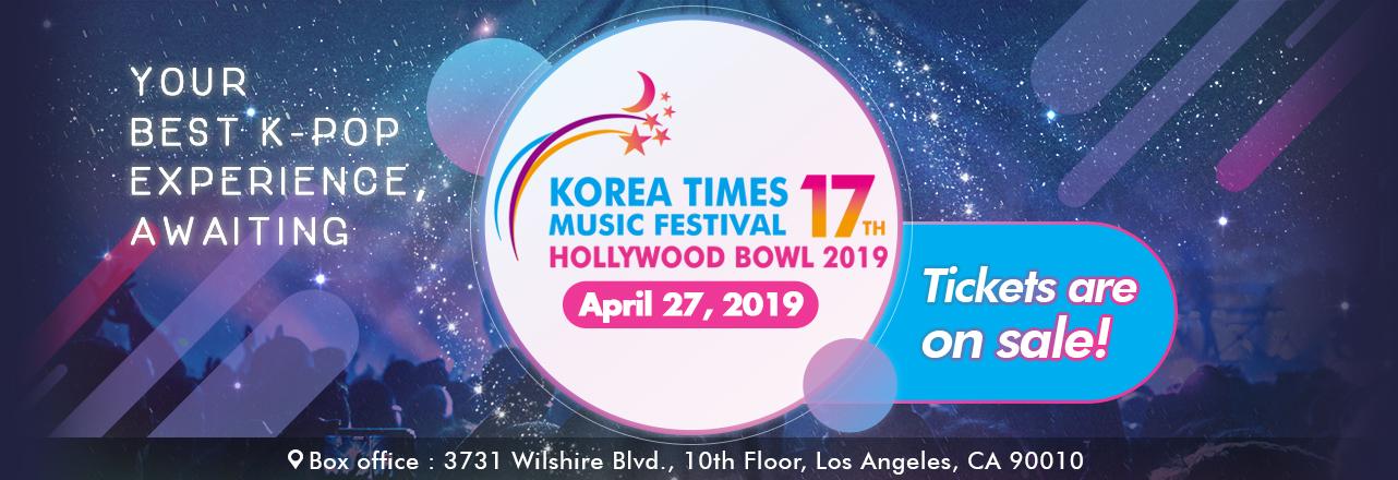April 27, 2019