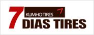 금호 7 다이아스 타이어