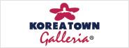 Koreatown Galleria