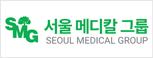seoul medical group