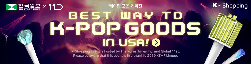 Kpop goods event